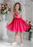 Платье М*альта
