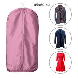 Чехол для хранения одежды, РОЗОВЫЙ 105х60 см
