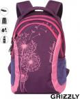 Школьный рюкзак Grizzly RD-636-1