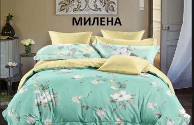 """2х спальный САТИН """"Милена"""""""