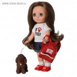 Кукла «Ася. Приключения с Кудряшиком», 26 см