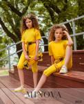 Спортивный Костюм №869-Желтый