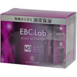 Momotani EBC Lab Сыворотка-активатор для сухой кожи головы