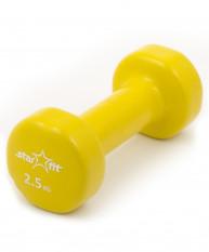 Гантель виниловая DB-101 2,5 кг, желтая