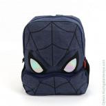 Детский рюкзак 607 Синий-1
