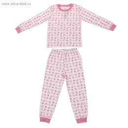 Пижама для девочки AZ-401 МИКС рост 110-116 (5 лет)