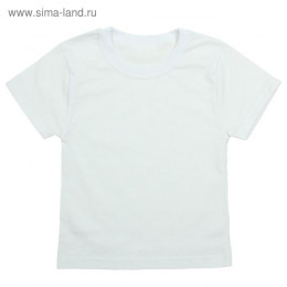 Футболка белая 122-164