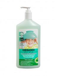 Био бальзам для мытья посуды GREEN CLEAN ALOE
