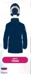 Куртка-парка  на мальчика HUPPA цвет 70086