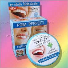 Органическая безсульфатная зубная паста Прим Перфект Вес 70г