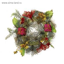 "Новогодний венок ""Подарки"", d=20 см"
