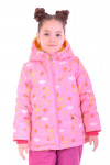 10-0307 Куртка демисезонная для девочки, синтепон 200 гр. Пл