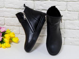 "Ботинки ""Джино Фиджини"""
