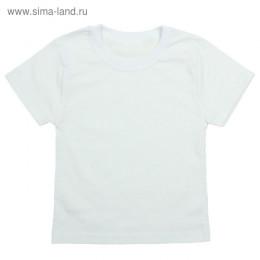 Футболка белая 86-116