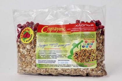Хлопья из пророщенного зерна пшеницы с малиной (0,3 кг.)