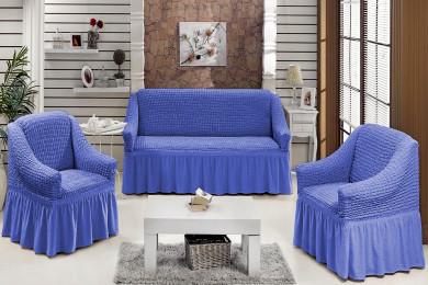 7565 Чехлы для мягкой мебели 3 предмета