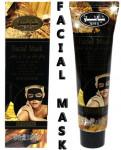 Маска для лица Facial Mask SEAMUD Mineral