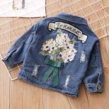 Джинсовая куртка BabyKids Element 9489