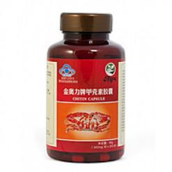 "Капсулы ""Хитин"" ( Chitin) Baihekang brand"