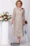 Платье Ninele: 2105