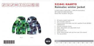 Куртка Reima (160 гр)