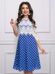 Платье В стиле Живанши (красотка)