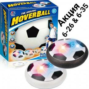 Ховербол (Hover Ball)