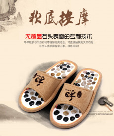 Корейские мужскиедомашние домашние тапочки Hao Yi Gou, хлопо