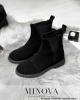 Ботинки №1043М-Черный Замш