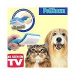 Щетка-триммер с само очисткой Pet Zoom для кошек и собак