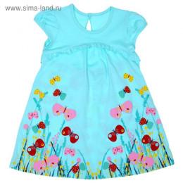 Платье для девочки WOW, цвет св.бирюза_160074
