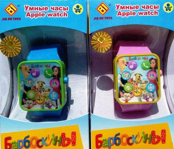 Где находиться магазин toy watch в москве