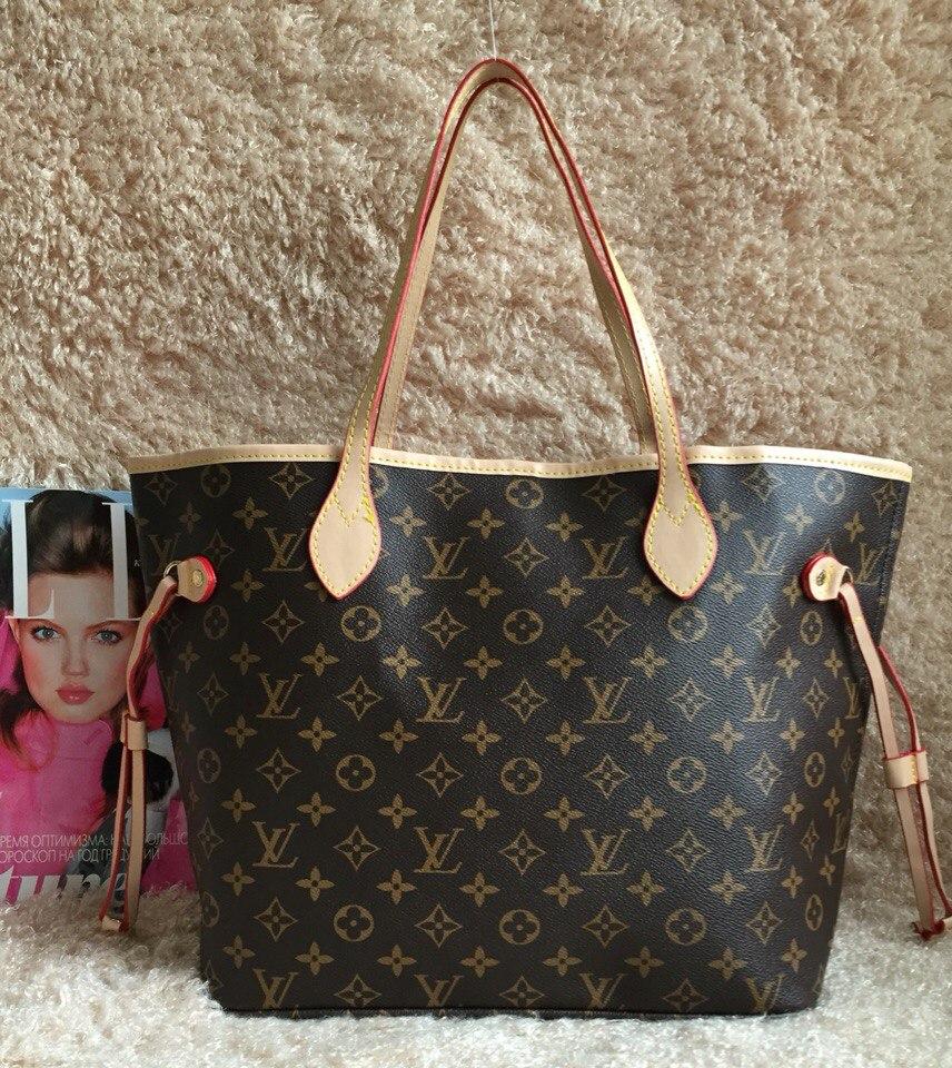 Сумки Louis Vuitton купить в Москве - лучшие Цены!