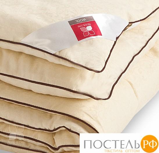 Одеяло 'Милана' 110х140 сатин, козья шерсть 110(34)03-КШ