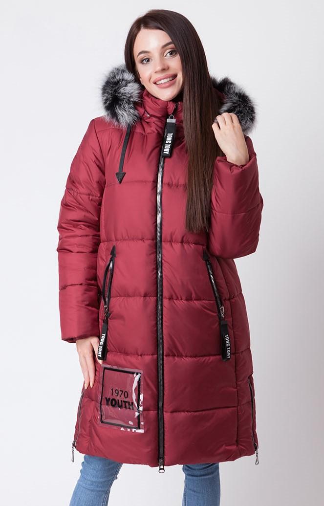 """Зимние пальто для девочки """"ZKD-3"""""""