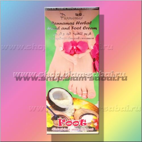 Нежный кокосовый крем для рук и ног 200 грамм