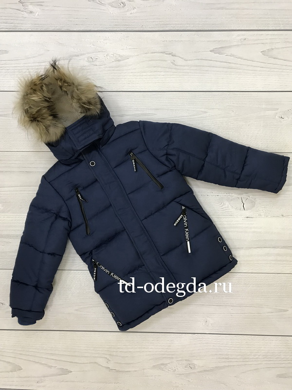 Куртка 6-692 синий (Код: 6-692с)