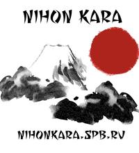 Nihon kara