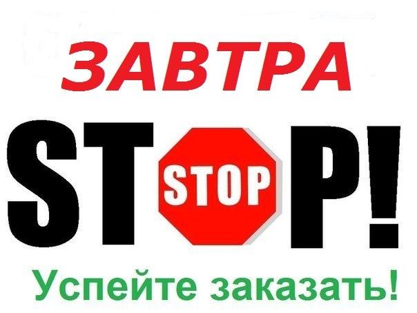https://cdn.imgbb.ru/sp/user/44/448582/201710/3e58198d235d3c502417641fc6893756.jpg
