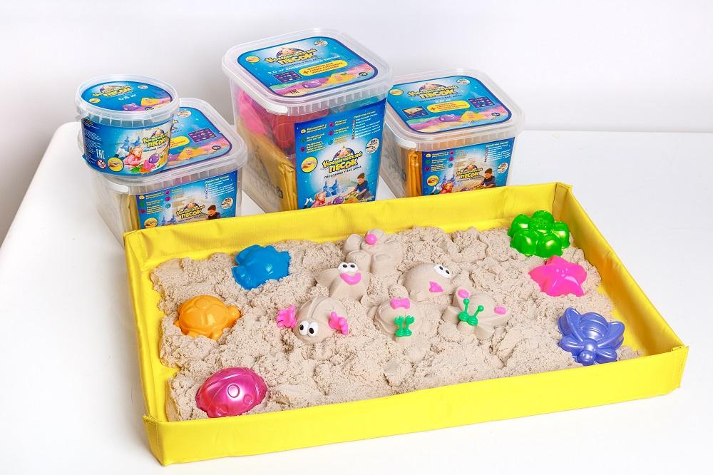 Полный набор №2 песок+песочница+формочки+книжка фасовка 3 кг