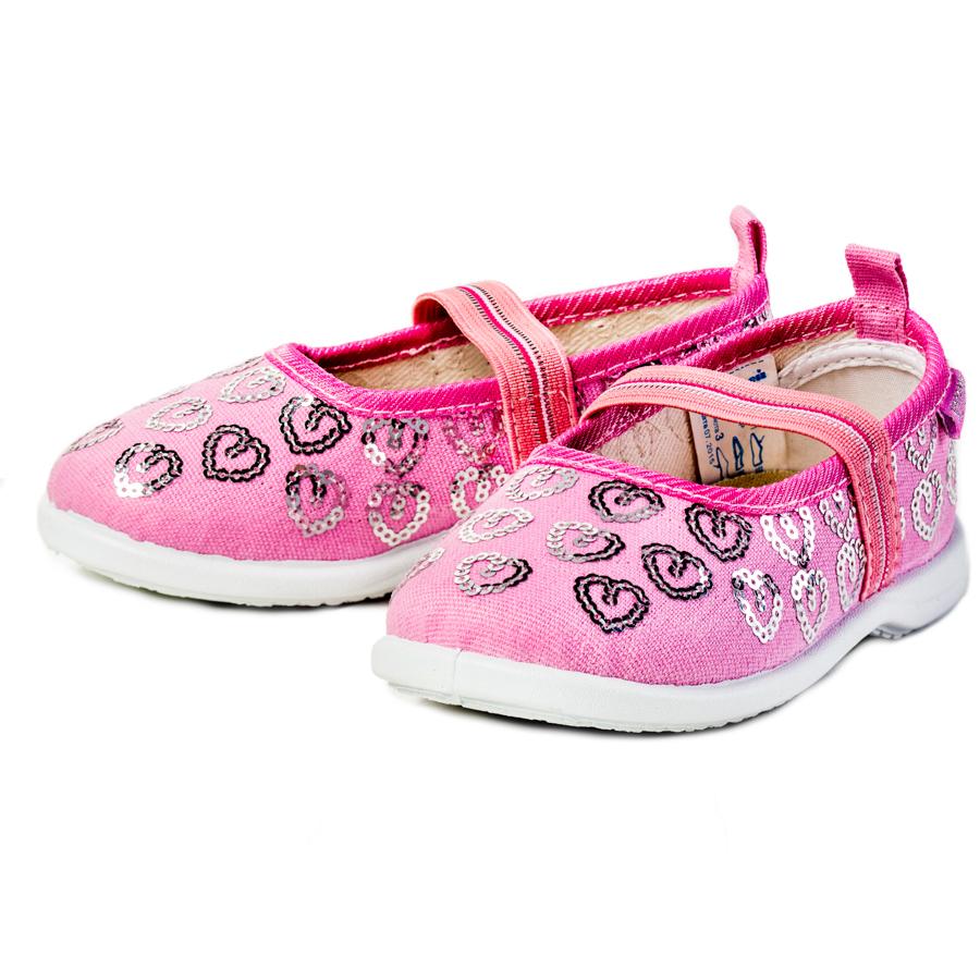 Детская обувь котофей в одинцово