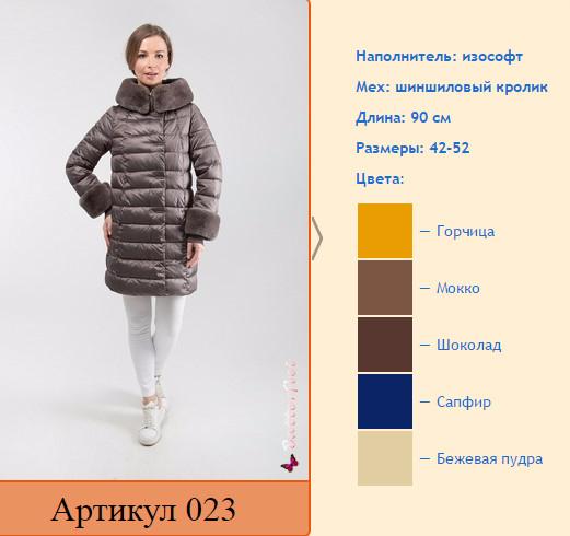 https://cdn.imgbb.ru/user/112/1122301/201706/217f66c70fe332ef844b87fde44c5a99.jpg