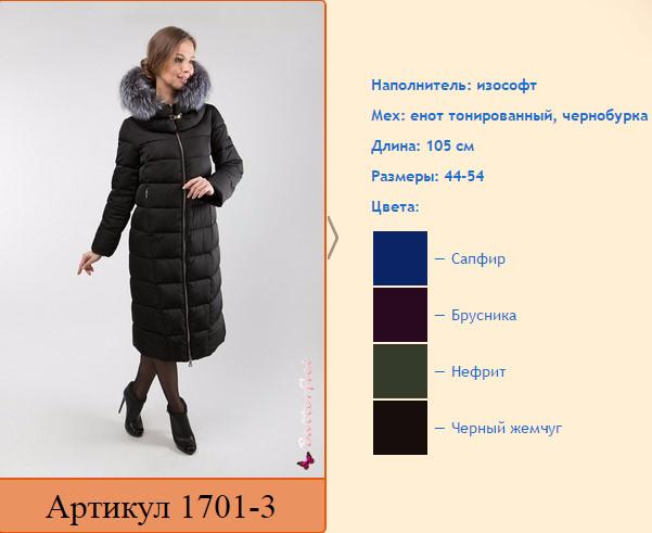 https://cdn.imgbb.ru/user/112/1122301/201706/9d6b8a6fb2b317e3779d4f7f532bce0f.jpg