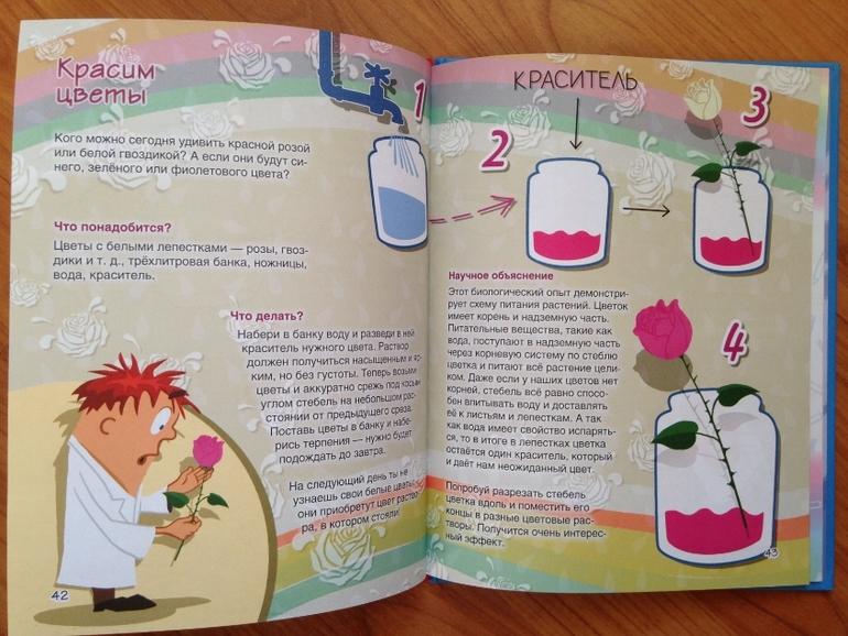 статьи о растениях из  газет и журналов - Страница 8 4f428098c15c7af7249f18b6183a24b9