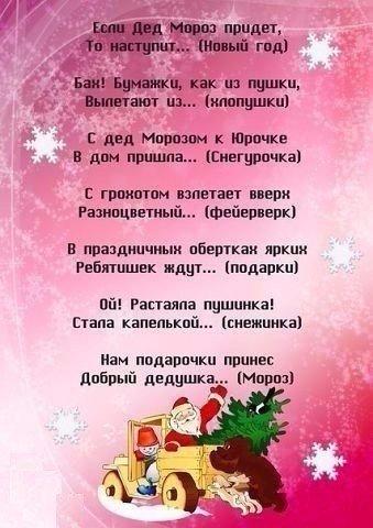 Загадки про новый год для взрослых.ру
