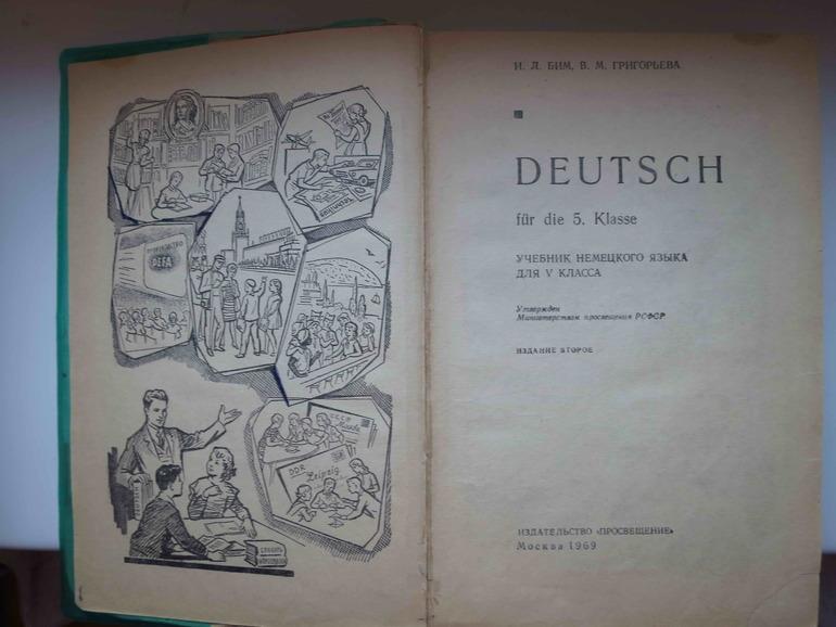 Живая грамматика немецкого языка newtime.