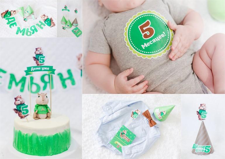 Нам 5 месяцев картинки мальчику, красивые открытки