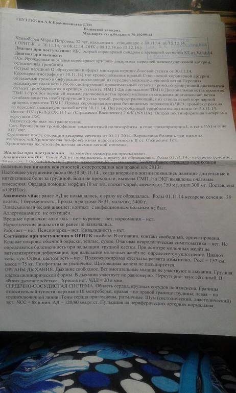 Сколько стоматологических клиник в новосибирске