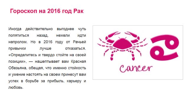 для кузова рак гороскоп на завтра женский карта Свердловской области