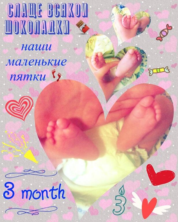 Девочке 3 месяца поздравления картинки